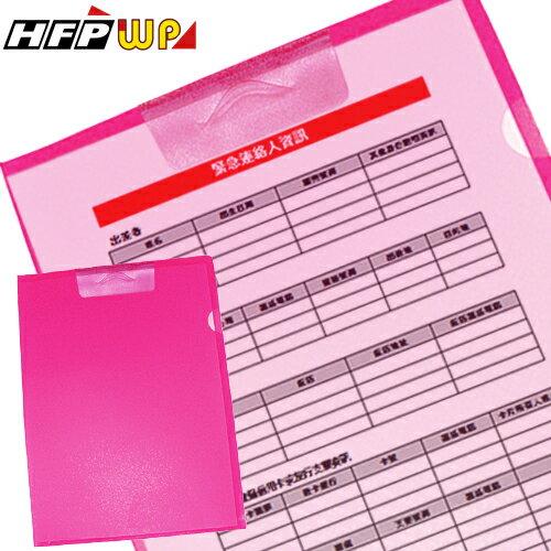 55折^~10包量販^~HFPWP 加邊扣L夾文件套 A4加厚0.18 mm100個L夾文