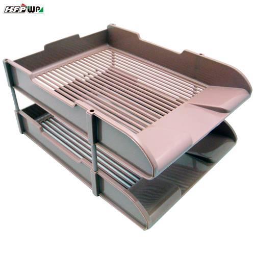 雙層公文架 製 環保 F420 HFPWP