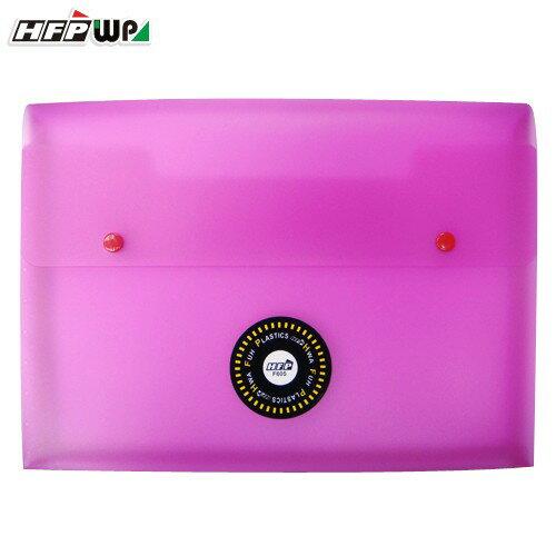 外銷歐洲精品橫式立體公文袋(A4) F605 HFPWP