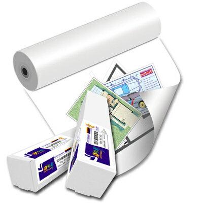 彩之舞 75g A3日本進口特級繪圖白紙11.7吋(297mm)x50M 1捲/箱 HY-R7511W