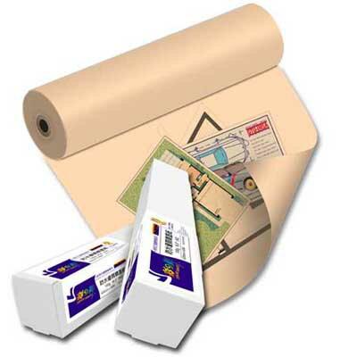 彩之舞 90g A1進口彩色海報紙–桃色24吋(610mm)x45M 1捲/箱 HY-R9024PH