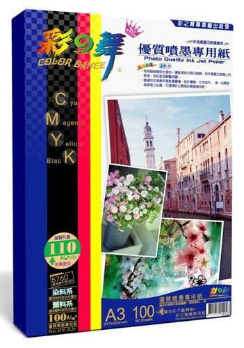 (100入組) 彩之舞 A3 115g優質噴墨專用紙 HY-A21
