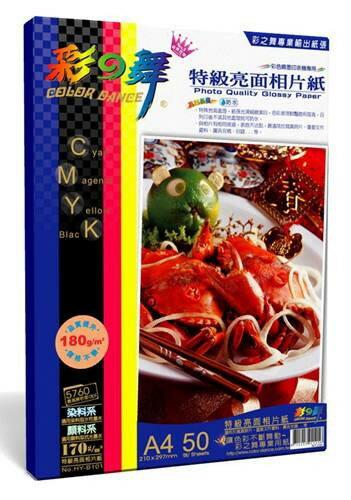 (50入組) 彩之舞 A4特級亮面相片紙 HY-B101 HFPWP