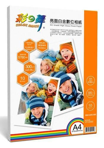 (10入組) 彩之舞 A4亮面白金數位相紙 HY-B300