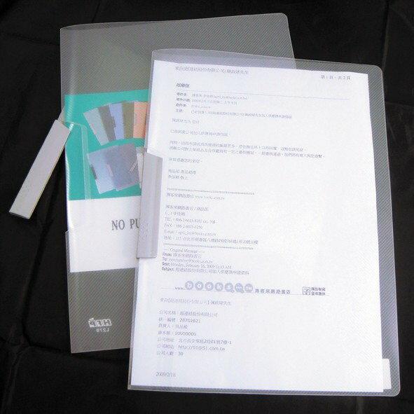 ~100個 ~透明斜紋板文件夾 環保無毒 非大陸製 HFPWP L279~100