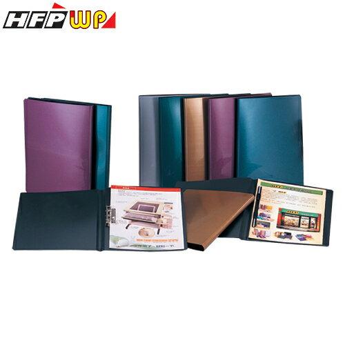 ~ 超 販售~ 20 個 M307 金屬板中間強力夾 環保 非大陸製 超聯捷 HFPWP^