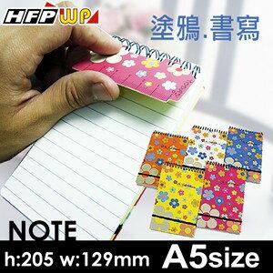 3.2折【10個量販】  直式大筆記本足100張內頁紙 HFPWP 花采 台灣製  N58-FY