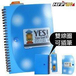 HFPWP NA5-CO 機械人A5筆記本設計師精品*限量商品*