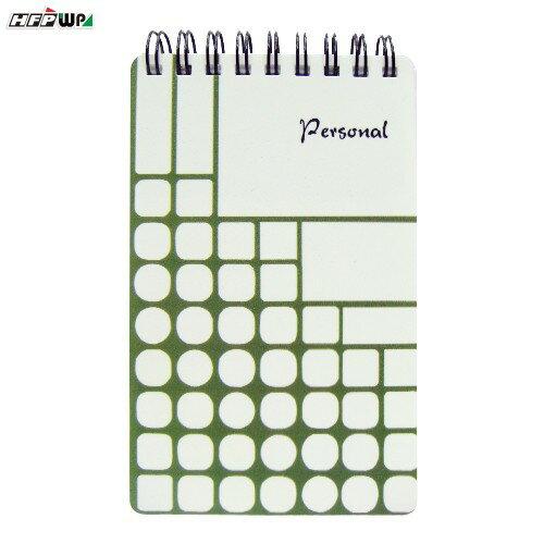 個人風口袋型筆記本 PGN3351 HFPWP