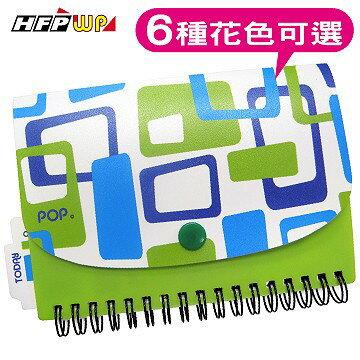 普普風筆記本(A6)義大利設計師精品*限量商品* POPNA6  HFPWP