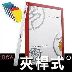 文件夾 環保材質 非大陸製 QW324A HFPWP