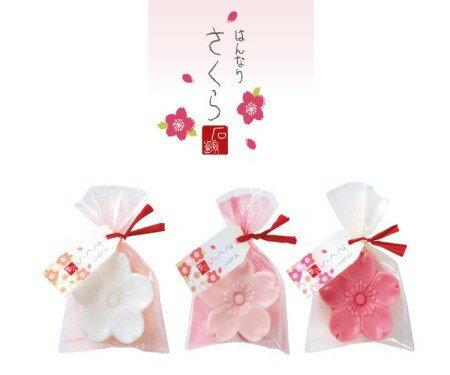 (2個入)日本進口櫻花皂(白色)U210950-2