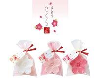 婚禮小物推薦到(2個入)日本進口櫻花皂(白色)U210950-2