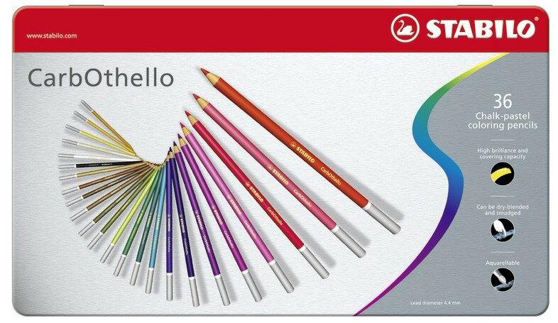 STABILO 德國天鵝牌 CarbOthello系列 4.4mm 水溶性粉彩筆 36色 鐵盒裝(型號:1436-6)