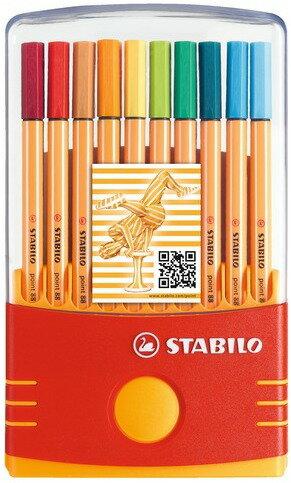 STABILO 德國天鵝牌 point 88 系列 簽字筆 20色方型盒裝陳列式典藏組 一