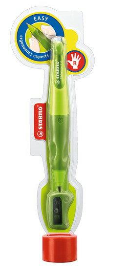右手 人體工學 自動鉛筆^(淺綠  深綠^) 附削鉛筆器 STABILO 德國天鵝牌 EA