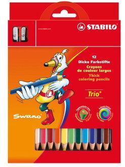 STABILO 德國天鵝牌 Trio thick系列 三角筆身色鉛筆 紙盒裝 12色12支裝 加專用削筆器 (型號:203/2-12)
