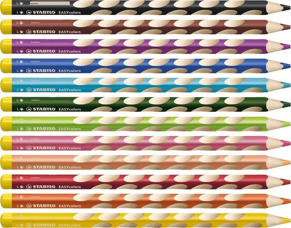 左手專用 人體工學色鉛筆 單支(共12種顏色可選)STABILO 德國天鵝牌 EASYcolors