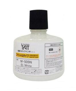 【Shachihata日本寫吉達】TAT新不滅印水多目的用途油性M-505N白色(容量330ml)