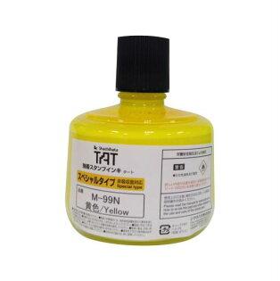 【Shachihata日本寫吉達】TAT新不滅印水深色物品用油性M-99N黃色(容量330ml)
