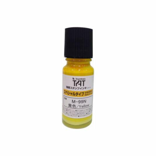 【Shachihata日本寫吉達】TAT新不滅印水深色物品用油性M-99N黃色(容量55ml)