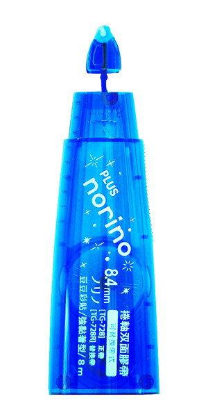 【PLUS】 norino TG-728R 豆豆彩貼替帶 (藍色) / 個