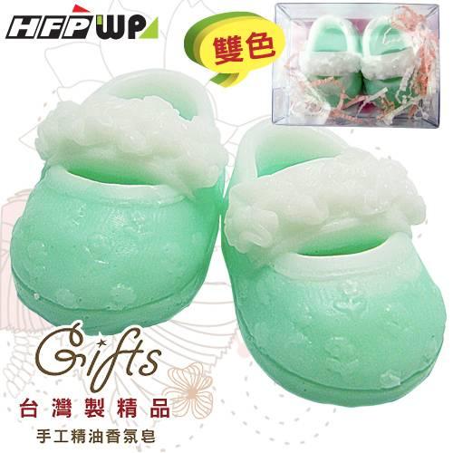 ~10個量販~可愛小童鞋~ 精油 皂 TS01~10
