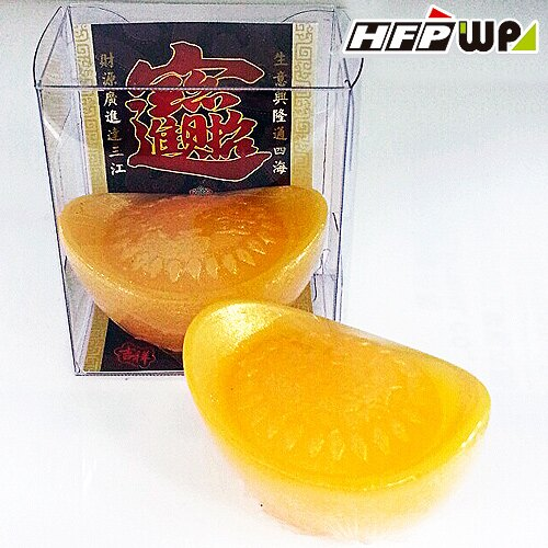 【50個批發】元寶禮盒-造型手工皂 TS08-50 HFPWP