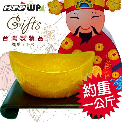 【10個量販】TS22-10 財源滾滾特級約一公斤元寶-批發造型精油手工皂
