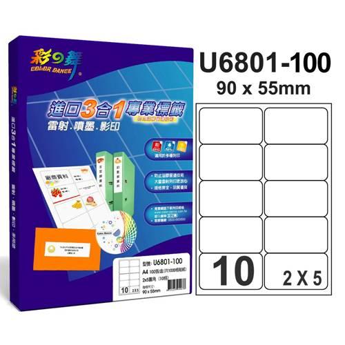 彩之舞 進口3合1白色標籤-10格圓角 100張/包 HY-6801-100