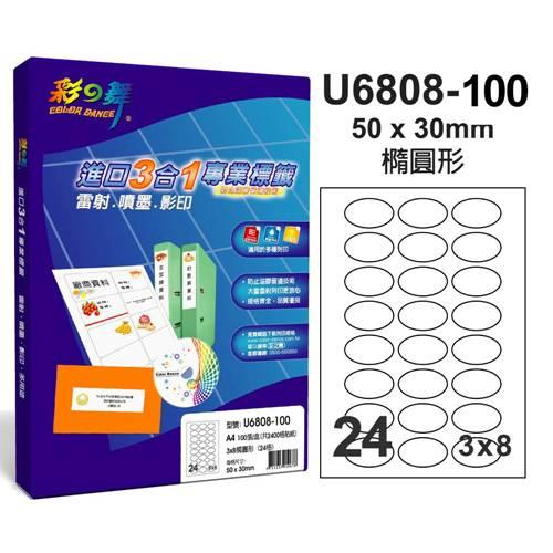 彩之舞 進口3合1白色標籤-24格橢圓 100張/包 HY6808-100