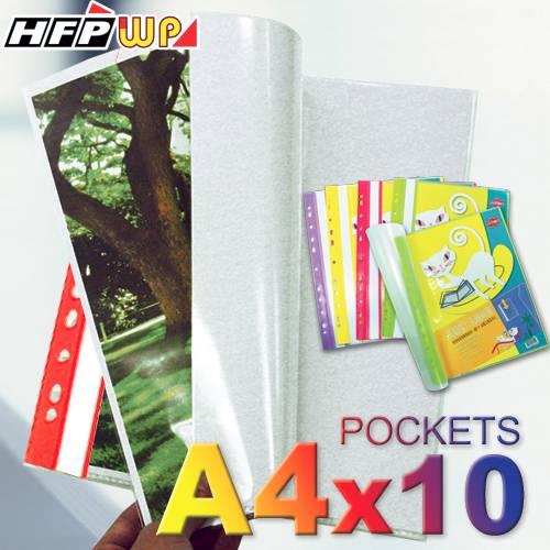 11孔A4資料簿10頁 V380-10P HFPWP