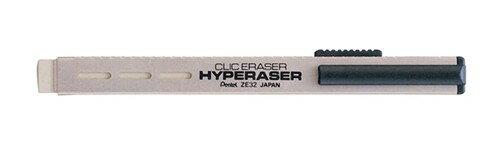Pentel HYPERASER 高級攜帶型橡皮擦 ZE32-Y HFPWP