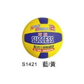 ~成功 SUCCESS~S1421 軟式比賽躲避球