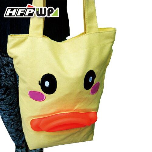 黃色小鴨 單肩背包 學生書包 包 DK~04