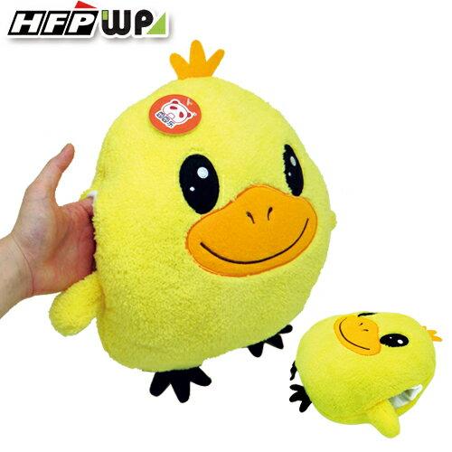 399元 個 黃色小鴨 暖手抱枕 枕頭 腰枕 DK~07