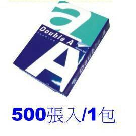 ^(5包入^) Double A A4~80P多 影印紙 HFPWP