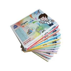 Dr.Paper A5 80gsm進口多功能色紙-彩虹包(白、黃、綠、玫瑰紅、金黃) 100入/包
