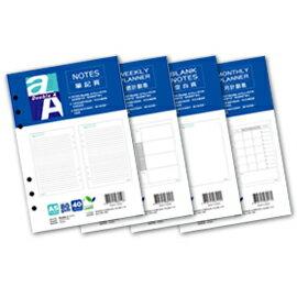 Double A A7 月計劃表/週計劃表/橫線筆記/空白筆記 40頁/包