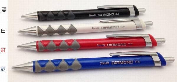 萬事捷 Tomato DA-40 軟握套自動鉛筆0.5