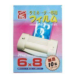 萬事捷 護貝膠膜6X8(A5適用)