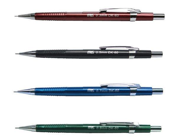 萬事捷 MBS DK-60 自動鉛筆