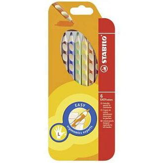 左手專用人體工學色鉛筆6色入STABILO 德國天鵝牌 EASYcolors (型號:331/6)