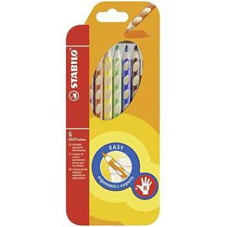 右手專用人體工學色鉛筆6色入 STABILO 德國天鵝牌 EASYcolors (型號:332/6)