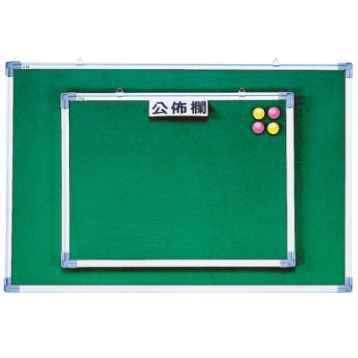 鋁框 綠絨圖釘公佈欄 ^(3尺×6尺^) 19032306