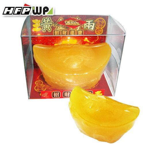 【10個量販】招財進寶(黃金萬兩)-元寶造型精油手工皂台灣製造TS42-10
