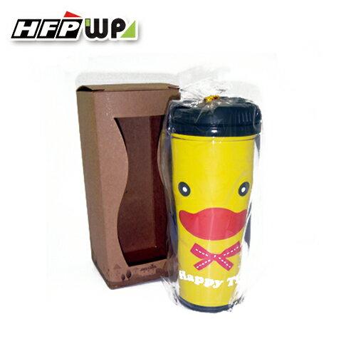 ~最夯新品~一個只要175元 黃色小鴨 曲線隨手杯 環保  製 HFPWP WAO~11