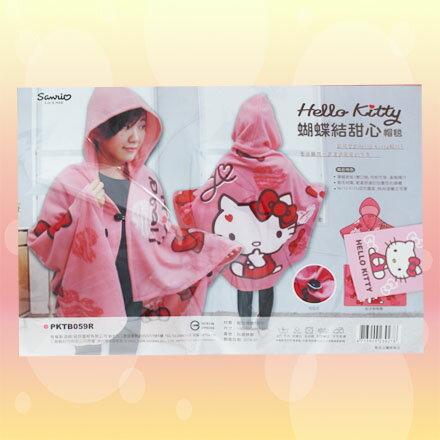 [敵富朗超市]HELLO Kitty蝴蝶結甜心帽毯 1