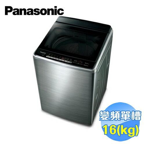 """國際 Panasonic 16公斤變頻直立式洗衣機 NA-V178EBS-S  """" title=""""    國際 Panasonic 16公斤變頻直立式洗衣機 NA-V178EBS-S  """"></a></p> <td> <td><a href="""