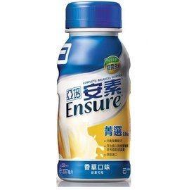 【亞培】安素菁選(香草)237ml/瓶 嚐鮮價